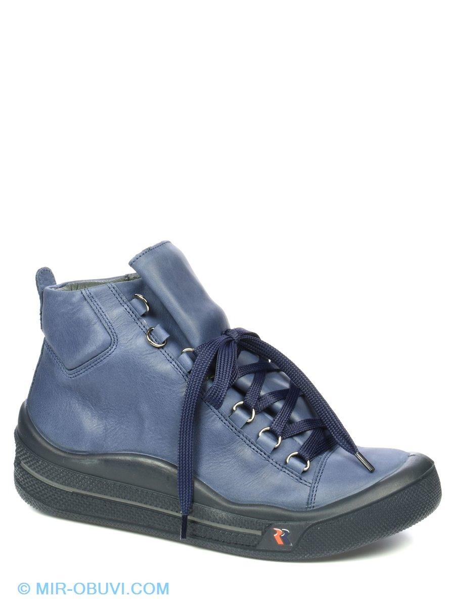 f87a237d Трехмерный обзор; Женские Спортивные ботинки Romika. Цвет синий. Материал  натуральная кожа. Вид 1.