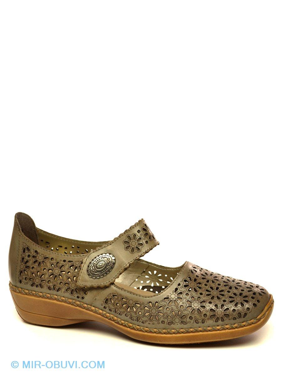 Каблуки для танцевальной обуви купить
