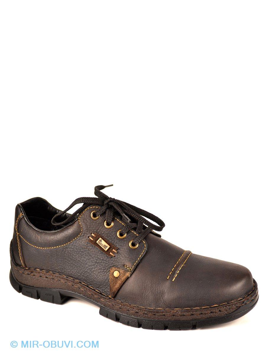 Обувь фирмы академия