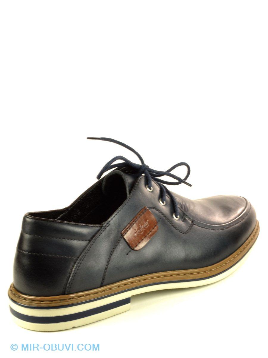 Мужские туфли rieker купить