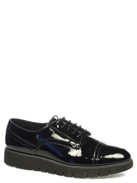 Повседневные туфли Geox. Цвет #####. Категории: Geox - модель №04658 - интернет-магазин mir-obuvi.com.