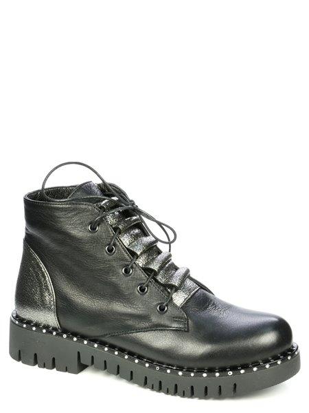 Повседневные ботинки Phany. Цвет #####. Категории: Phany - модель №05150 - интернет-магазин mir-obuvi.com.
