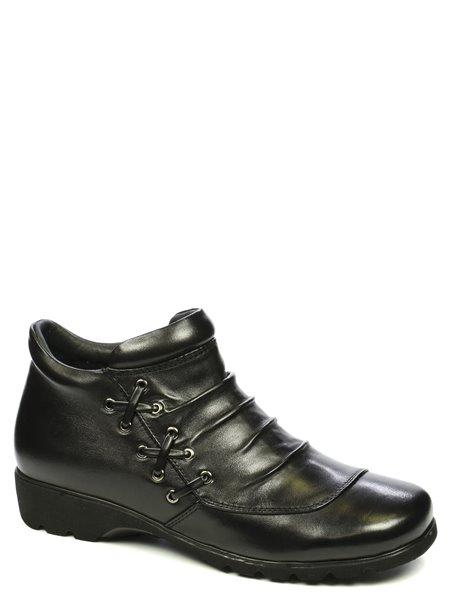 Повседневные ботинки Baden. Цвет #####. Категории: Baden - модель №05231 - интернет-магазин mir-obuvi.com.