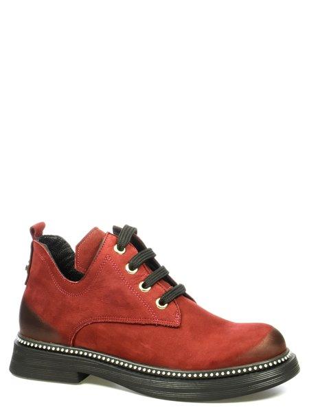 Повседневные ботинки Rifellini. Цвет #####. Категории: Rifellini - модель №05363 - интернет-магазин mir-obuvi.com.