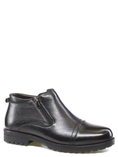 Модельные ботинки Rieker. Цвет #####. Категории: Rieker - модель №2907 - интернет-магазин mir-obuvi.com.