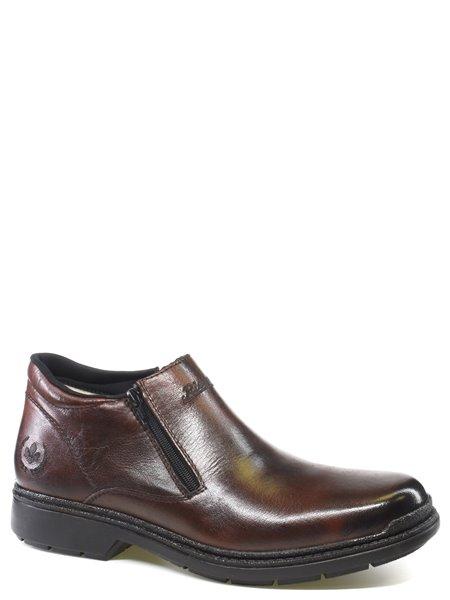 Модельные ботинки Rieker. Цвет #####. Категории: Rieker - модель №2942 - интернет-магазин mir-obuvi.com.