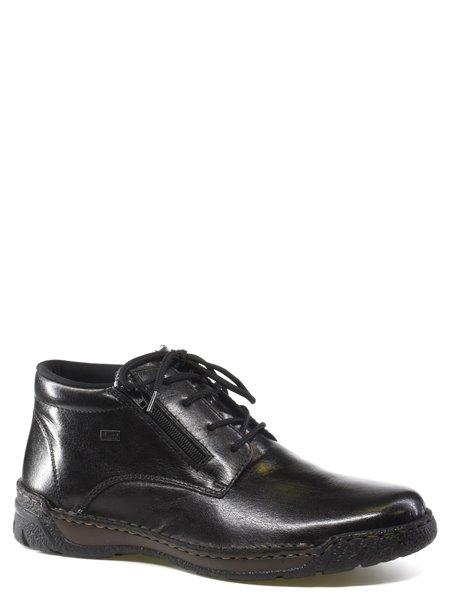 Повседневные ботинки Rieker. Цвет #####. Категории: Rieker - модель №2946 - интернет-магазин mir-obuvi.com.