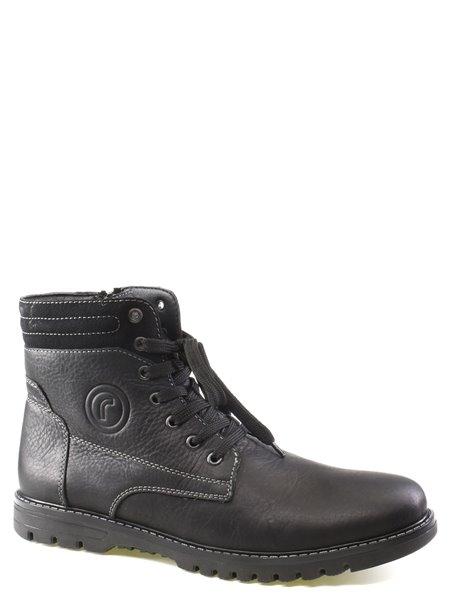 Повседневные ботинки Rieker. Цвет #####. Категории: Rieker - модель №2957 - интернет-магазин mir-obuvi.com.