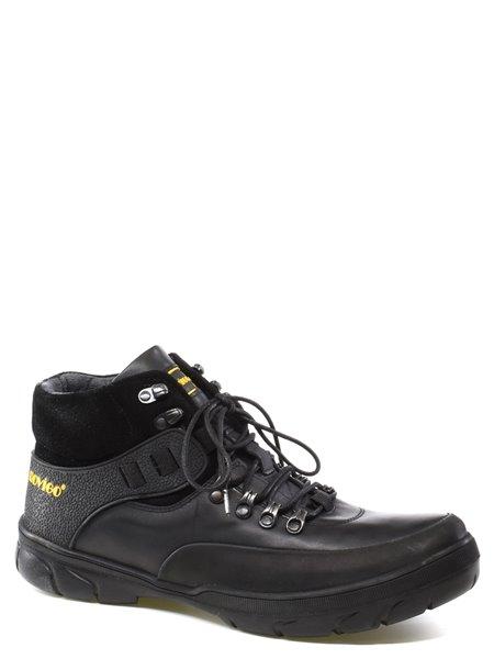 Спортивные ботинки Rifellini. Цвет #####. Категории: Rifellini - модель №5000 - интернет-магазин mir-obuvi.com.