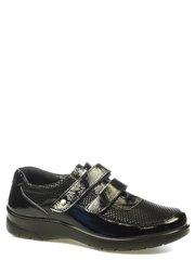 Обувь Baden модель №04576
