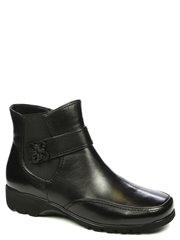 Обувь Baden модель №05232