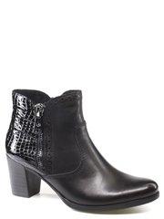 Обувь Rieker модель №05437