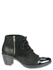 Обувь Rieker модель №05953
