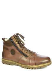 Обувь Rieker модель №2842