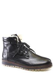 Обувь Rieker модель №2933