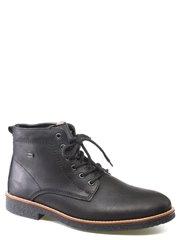 Обувь Rieker модель №2937