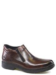 Обувь Rieker модель №2942