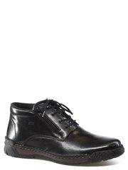 Обувь Rieker модель №2946