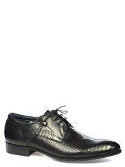 Обувь Vitto Rossi модель №8936