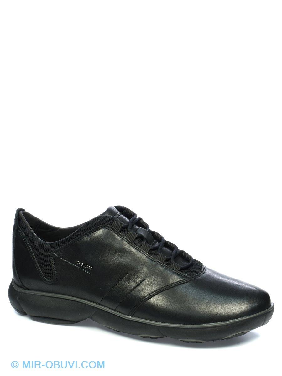 Мир обуви • Geox - модель №4572 - интернет-магазин mir-obuvi.com 3339800656ded