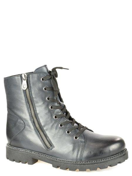 Повседневные ботинки Remonte. Цвет #####. Категории: Remonte - модель №011018 - интернет-магазин mir-obuvi.com.