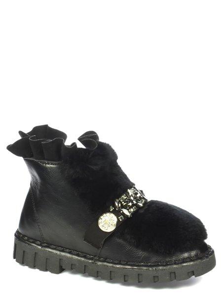 Повседневные ботинки Veritas. Цвет #####. Категории: Veritas - модель №011253 - интернет-магазин mir-obuvi.com.