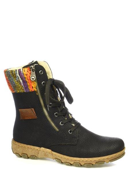 Повседневные ботинки Rieker. Цвет #####. Категории: Rieker - модель №011456 - интернет-магазин mir-obuvi.com.