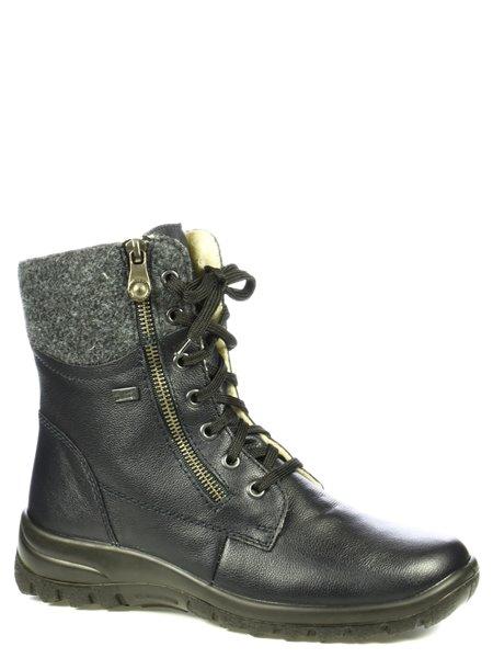 Повседневные ботинки Rieker. Цвет #####. Категории: Rieker - модель №011488 - интернет-магазин mir-obuvi.com.