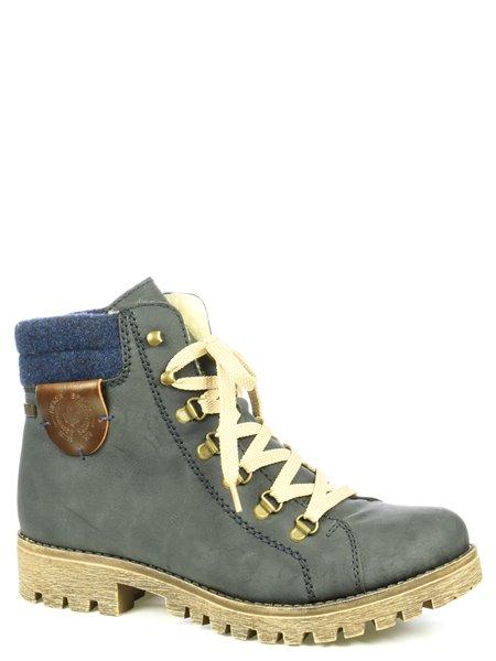 Повседневные ботинки Rieker. Цвет #####. Категории: Rieker - модель №011494 - интернет-магазин mir-obuvi.com.