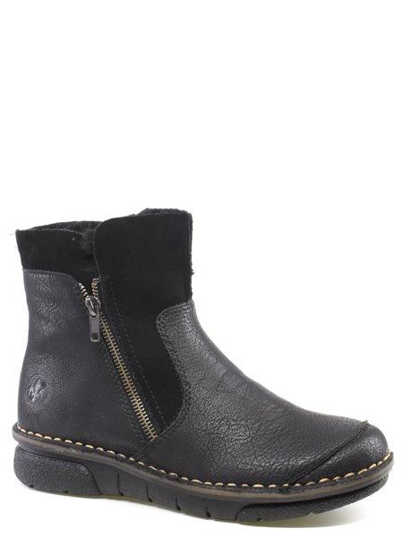 Повседневные ботинки Rieker. Цвет #####. Категории: Rieker - модель №011621 - интернет-магазин mir-obuvi.com.