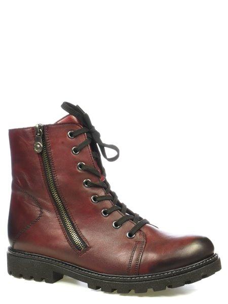 Повседневные ботинки Remonte. Цвет #####. Категории: Remonte - модель №012019 - интернет-магазин mir-obuvi.com.