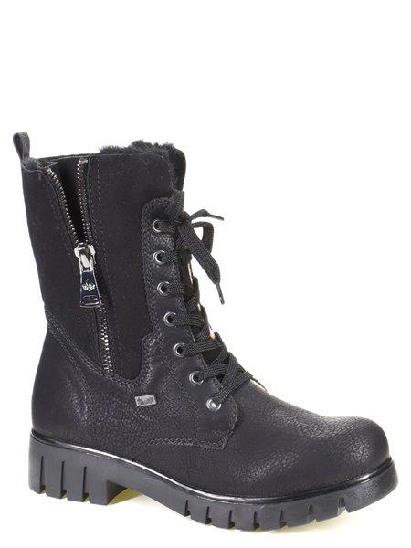 Повседневные ботинки Rieker. Цвет #####. Категории: Rieker - модель №013056 - интернет-магазин mir-obuvi.com.
