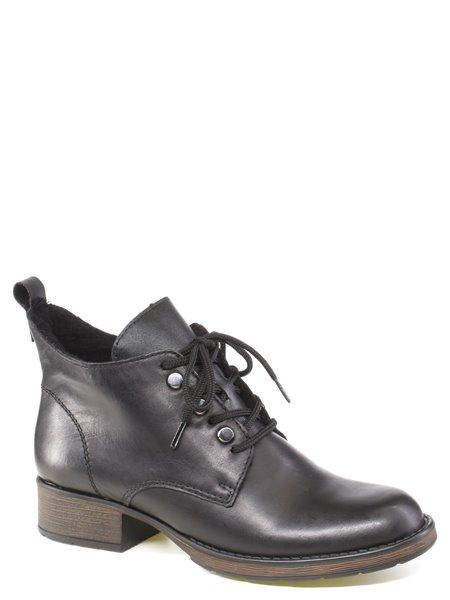 Повседневные ботинки Rieker. Цвет #####. Категории: Rieker - модель №013090 - интернет-магазин mir-obuvi.com.