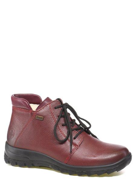 Повседневные ботинки Rieker. Цвет #####. Категории: Rieker - модель №013150 - интернет-магазин mir-obuvi.com.