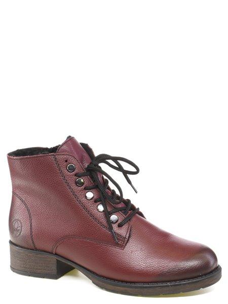 Повседневные ботинки Rieker. Цвет #####. Категории: Rieker - модель №013151 - интернет-магазин mir-obuvi.com.