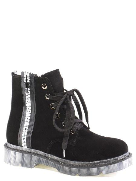 Повседневные ботинки Haries. Цвет #####. Категории: Haries - модель №013197 - интернет-магазин mir-obuvi.com.