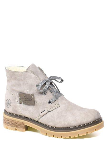 Повседневные ботинки Rieker. Цвет #####. Категории: Rieker - модель №013199 - интернет-магазин mir-obuvi.com.