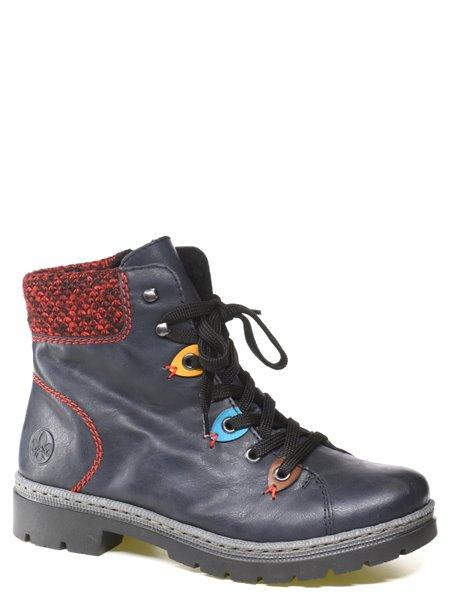 Повседневные ботинки Rieker. Цвет #####. Категории: Rieker - модель №013201 - интернет-магазин mir-obuvi.com.