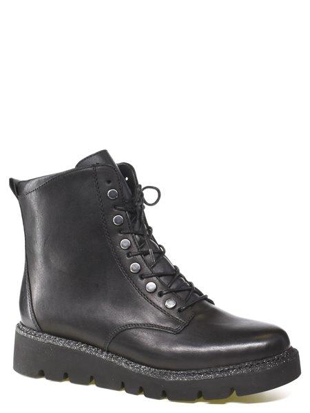 Повседневные ботинки Remonte. Цвет #####. Категории: Remonte - модель №013203 - интернет-магазин mir-obuvi.com.