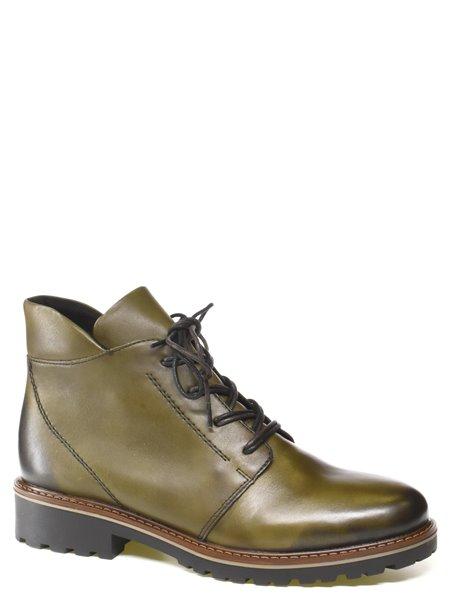 Повседневные ботинки Remonte. Цвет #####. Категории: Remonte - модель №013205 - интернет-магазин mir-obuvi.com.