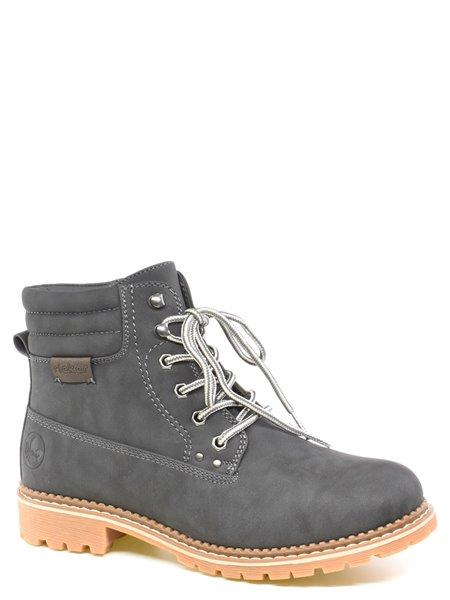 Повседневные ботинки Rieker. Цвет #####. Категории: Rieker - модель №013212 - интернет-магазин mir-obuvi.com.
