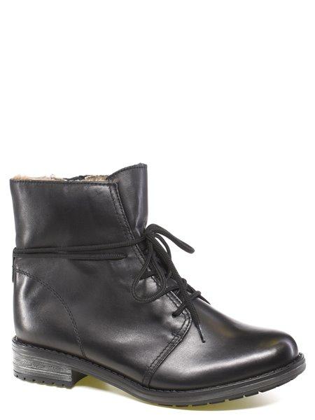 Повседневные ботинки Remonte. Цвет #####. Категории: Remonte - модель №013213 - интернет-магазин mir-obuvi.com.