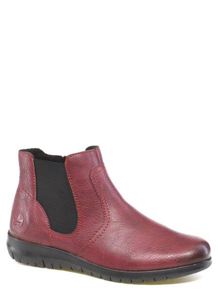 Повседневные ботинки Rieker. Цвет #####. Категории: Rieker - модель №013217 - интернет-магазин mir-obuvi.com.