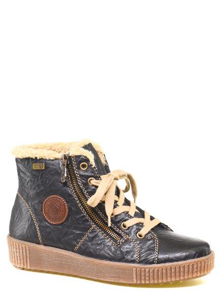 Повседневные ботинки Remonte. Цвет #####. Категории: Remonte - модель №013349 - интернет-магазин mir-obuvi.com.