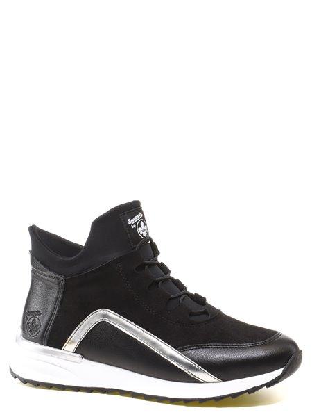 Спортивные ботинки Rieker. Цвет #####. Категории: Rieker - модель №013368 - интернет-магазин mir-obuvi.com.