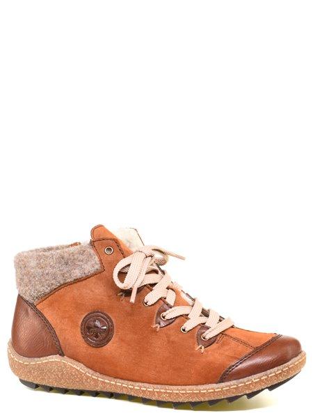 Повседневные ботинки Rieker. Цвет #####. Категории: Rieker - модель №013388 - интернет-магазин mir-obuvi.com.
