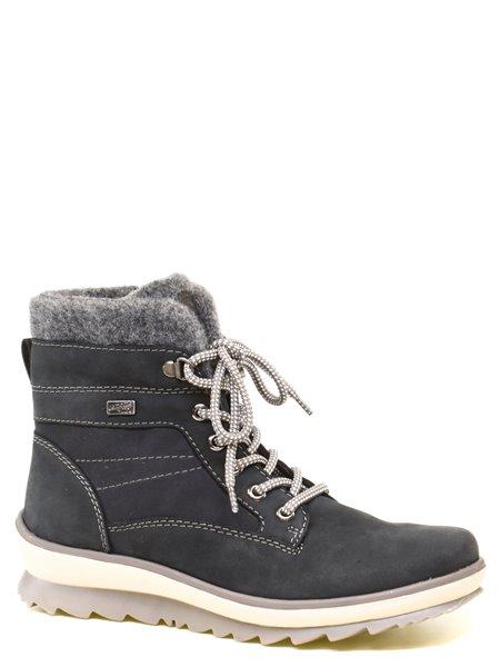 Повседневные ботинки Remonte. Цвет #####. Категории: Remonte - модель №013395 - интернет-магазин mir-obuvi.com.