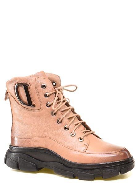 Повседневные ботинки 24pfm. Цвет #####. Категории: 24pfm - модель №013397 - интернет-магазин mir-obuvi.com.