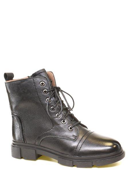 Повседневные ботинки 24pfm. Цвет #####. Категории: 24pfm - модель №013398 - интернет-магазин mir-obuvi.com.