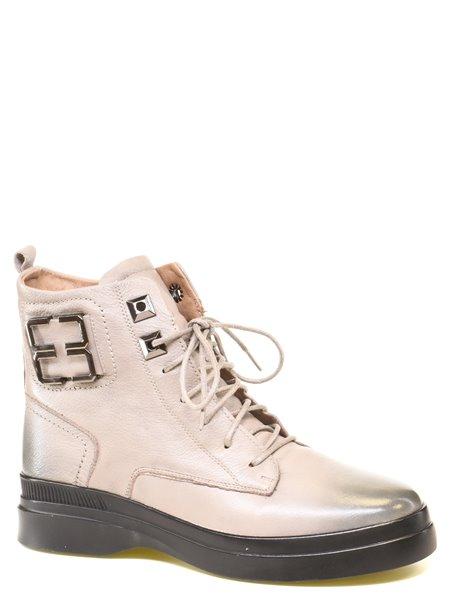 Повседневные ботинки 24pfm. Цвет #####. Категории: 24pfm - модель №013399 - интернет-магазин mir-obuvi.com.